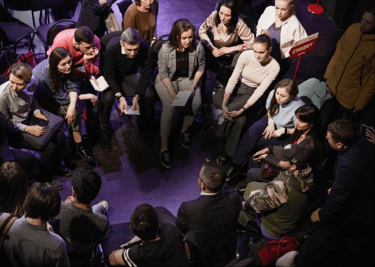 Аудитория с наставниками